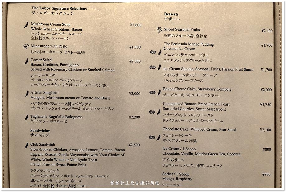 東京半島酒店-22.JPG