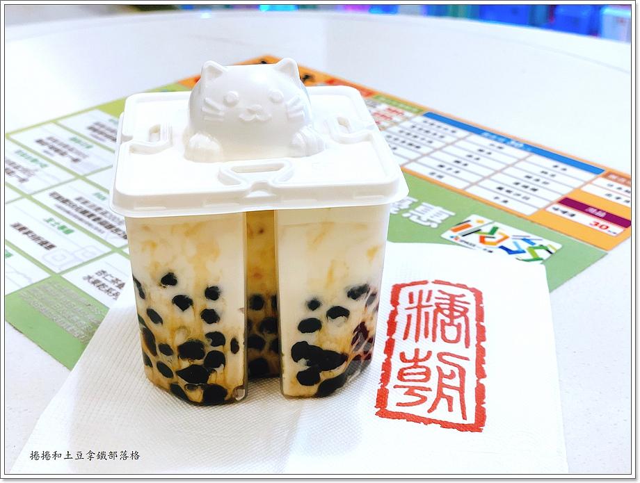糖朝民族大樂-3