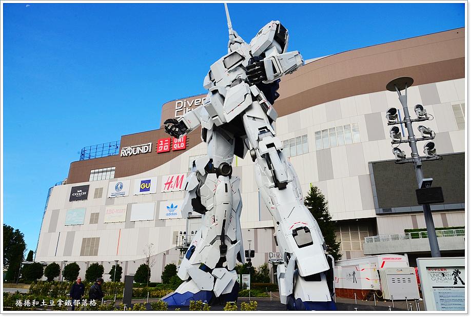 鋼彈機器人