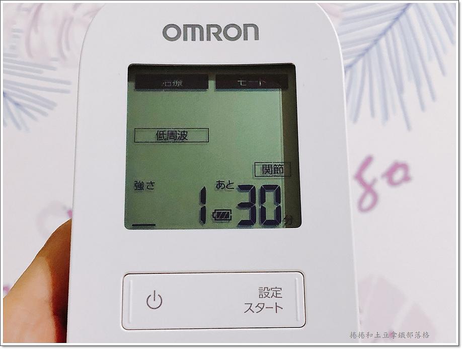 歐姆龍-11.JPG