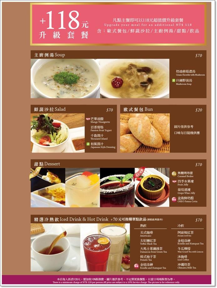 洋城夢時代店-25.jpg