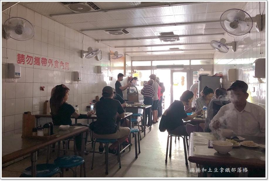 楊記餡餅粥-4.JPG