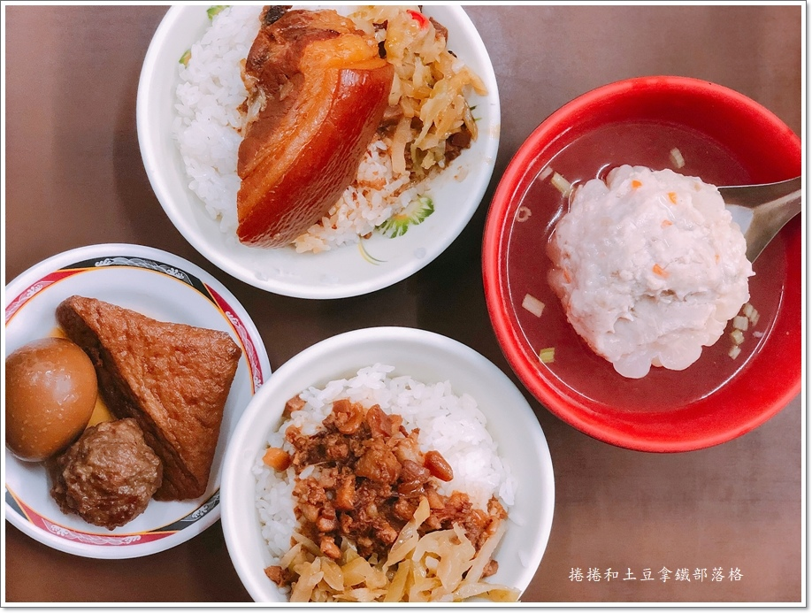 南豐滷肉飯裕誠店-8.JPG