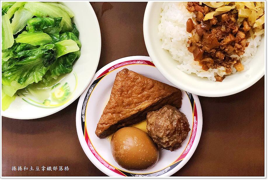 南豐滷肉飯裕誠店-11.JPG
