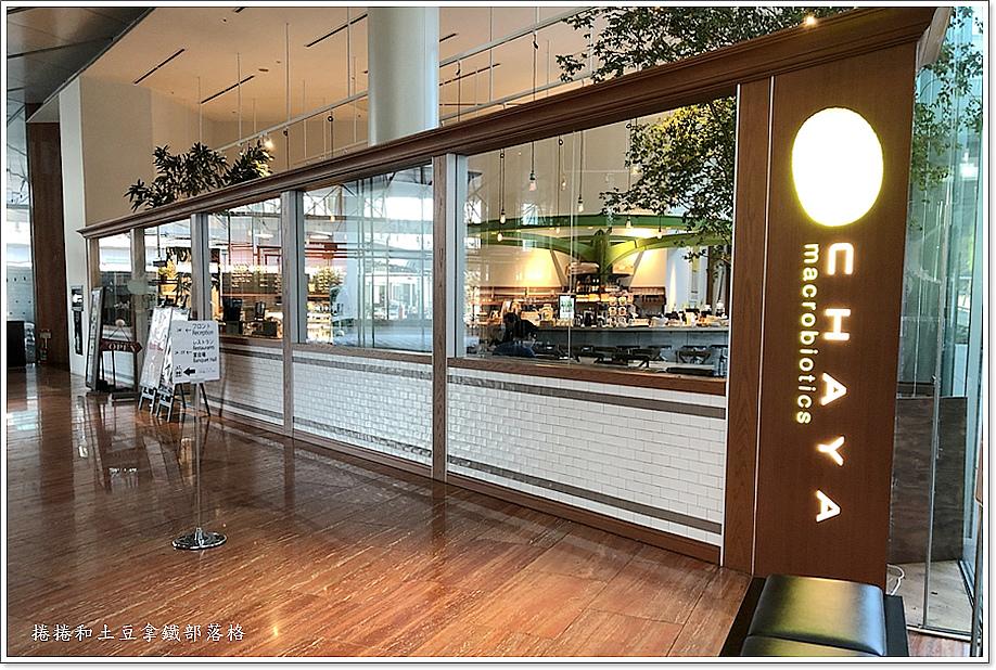 東京皇家花園酒店早餐咖啡廳.JPG