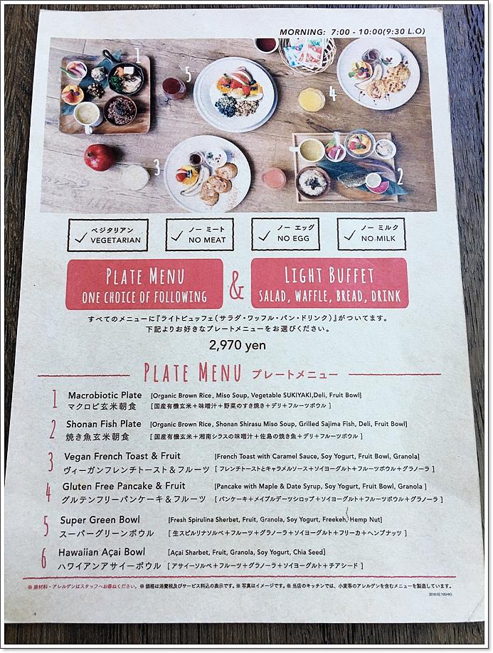 東京皇家花園酒店早餐咖啡廳-1.JPG