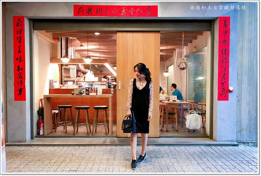 幕府壽司五福店-12