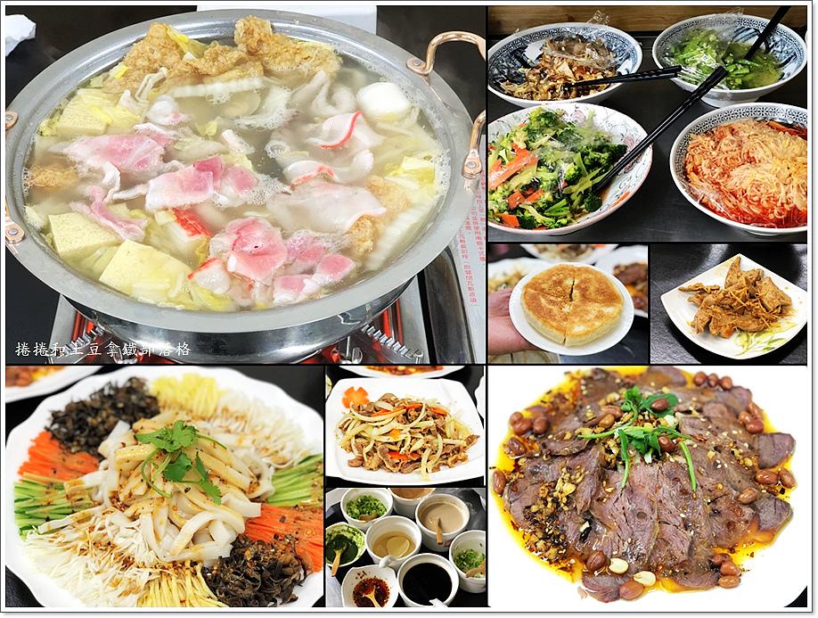金東北酸菜白肉鍋-10