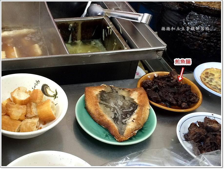 武廟虱目魚肉燥飯韓國瑜-3