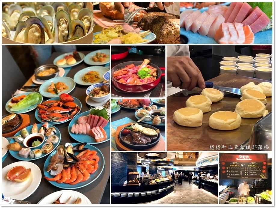 漢來海港自助餐封面