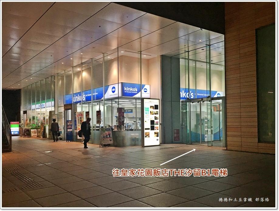 皇家花園飯店THE汐留01