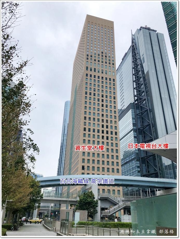 皇家花園飯店THE汐留04