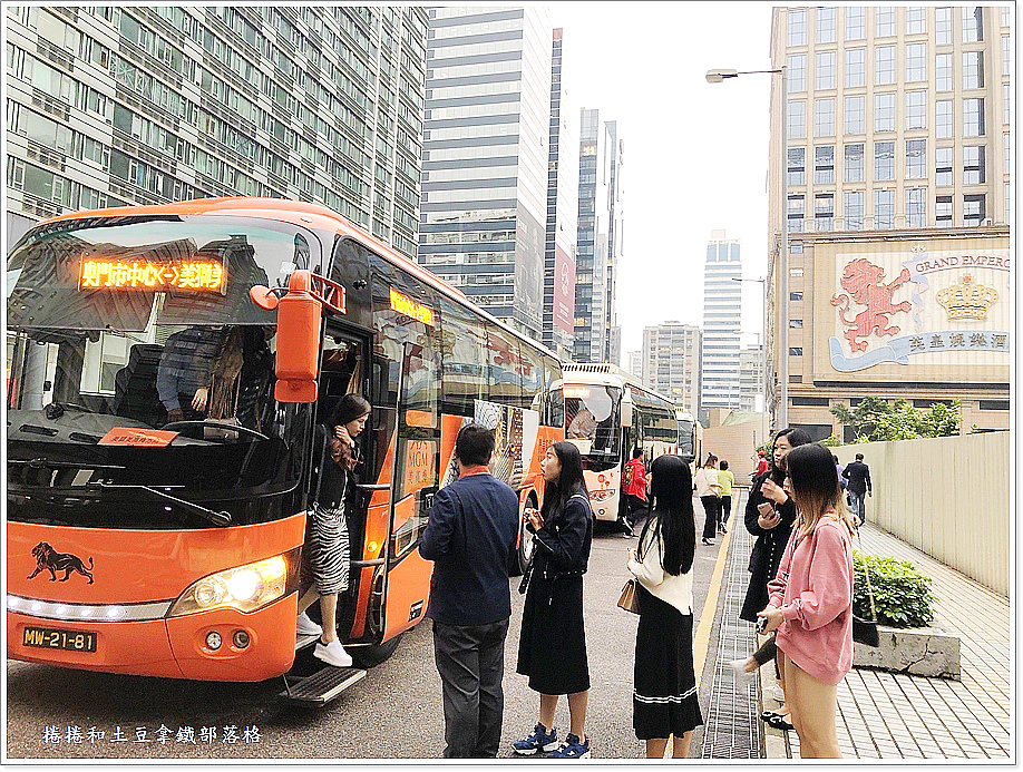 美獅美高梅穿梭巴士
