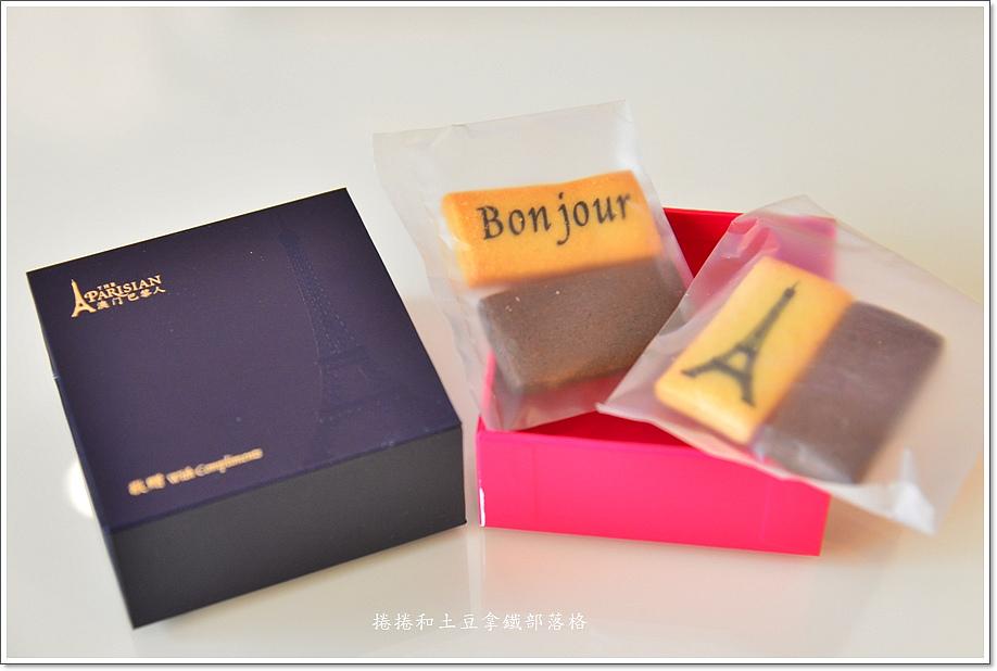 巴黎人香檳套房-11