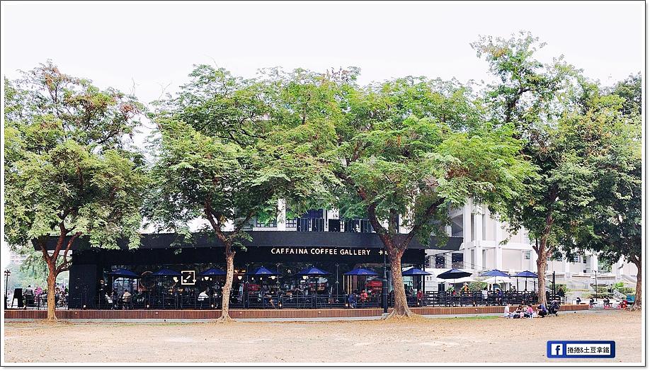卡啡那文化中心