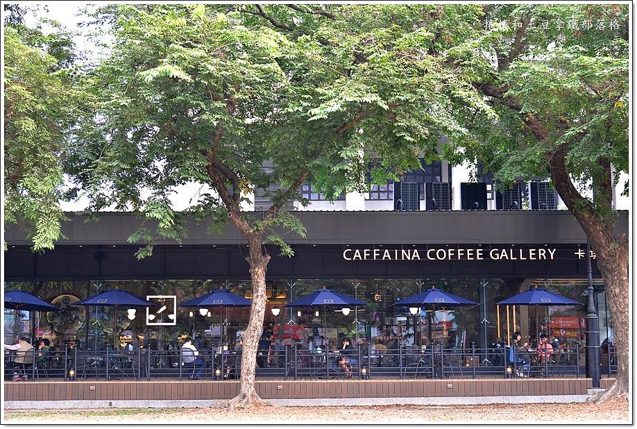 卡啡那文化中心-2