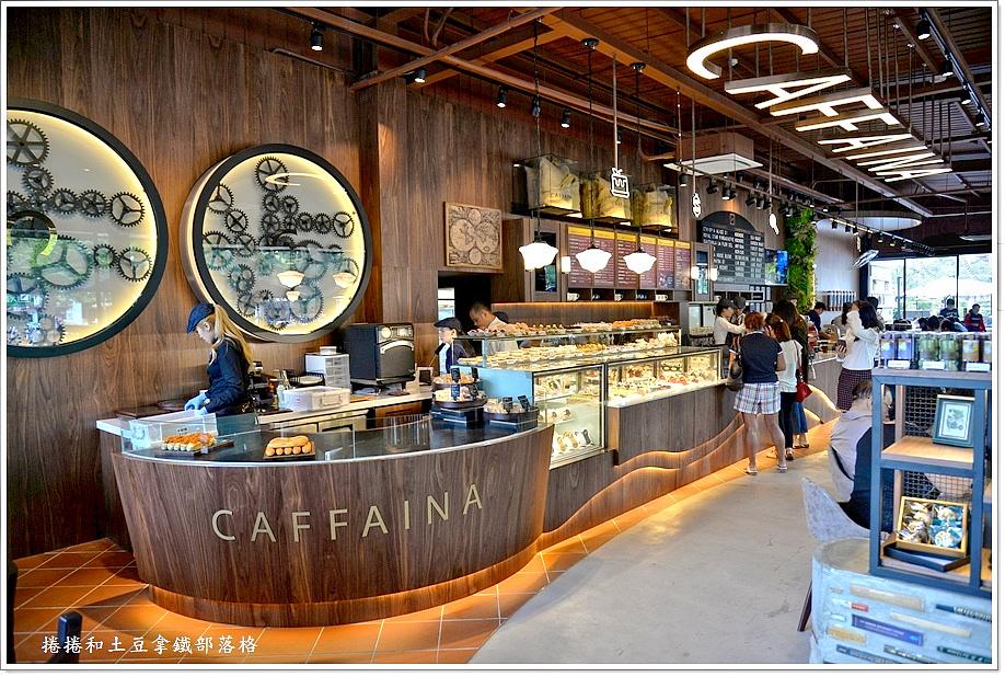 卡啡那文化中心-5