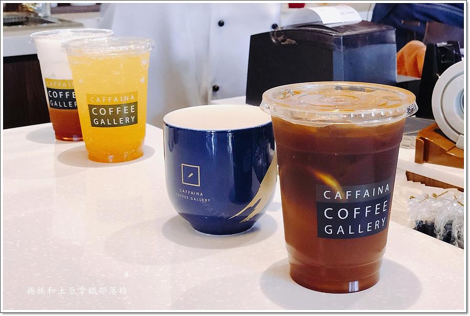 卡啡那文化中心-8