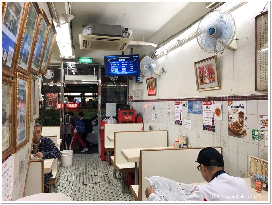 澳門馬慶康南天咖啡室13.JPG