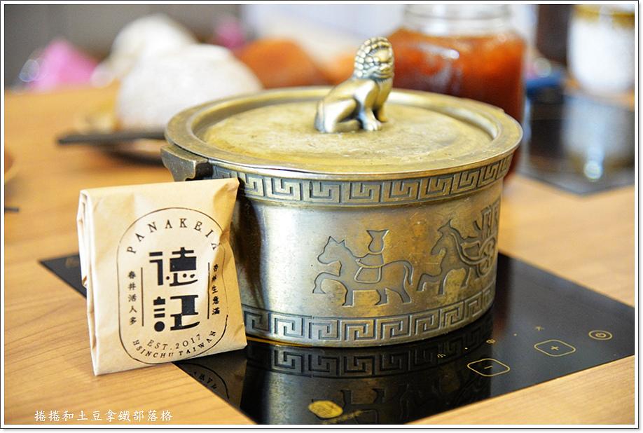 德記火鍋-12