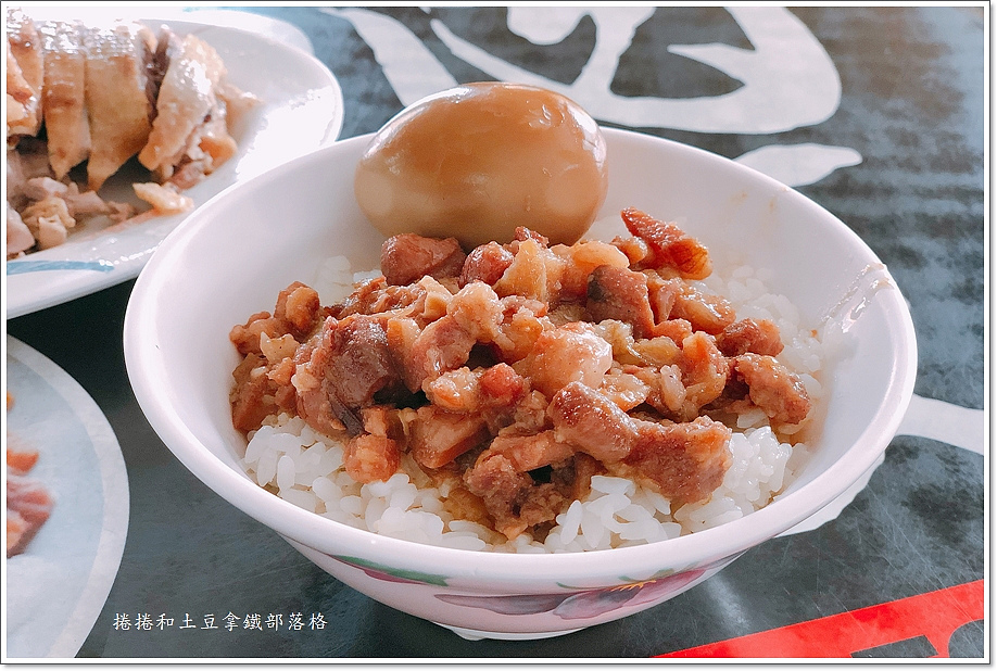 冠味賞鴨肉飯-5