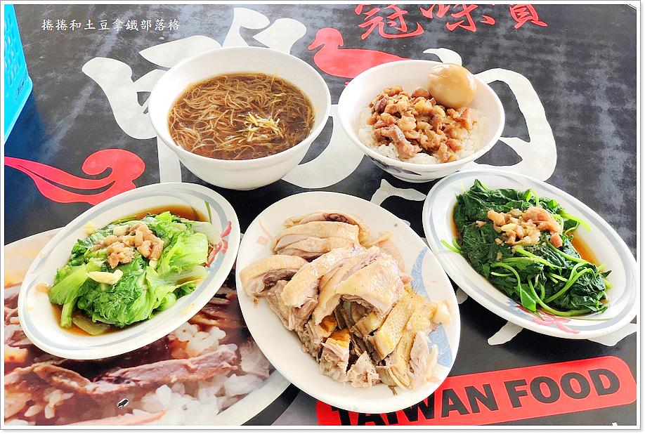冠味賞鴨肉飯-7