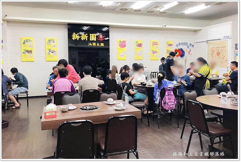 新新園民生店-4