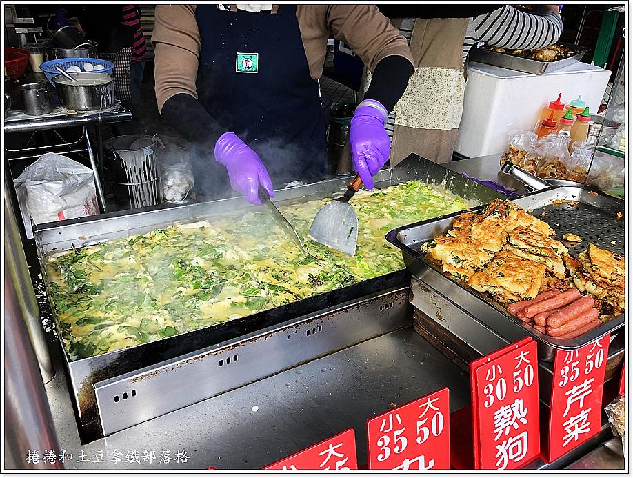 20181218溢香溱古早味蛋餅 (2)