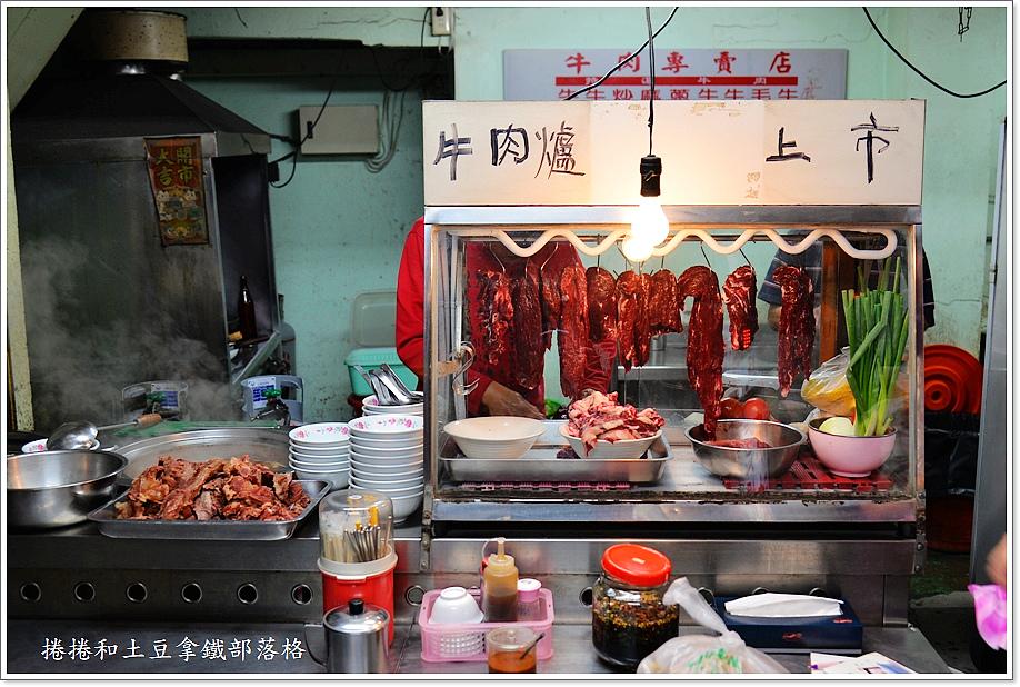 台南溫體牛肉湯