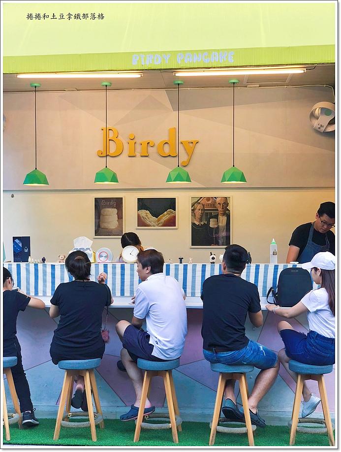 舒芙蕾鬆餅BIRDY-2