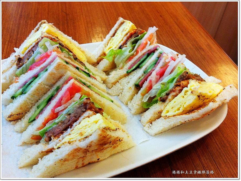 高雄1314碳烤三明治