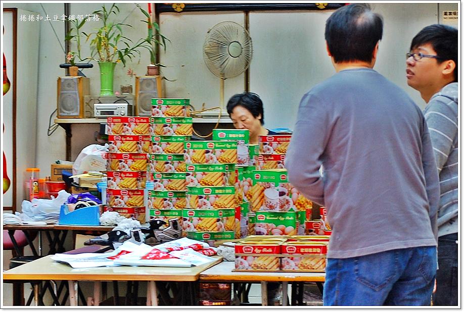香港德成號雞蛋捲-1.JPG