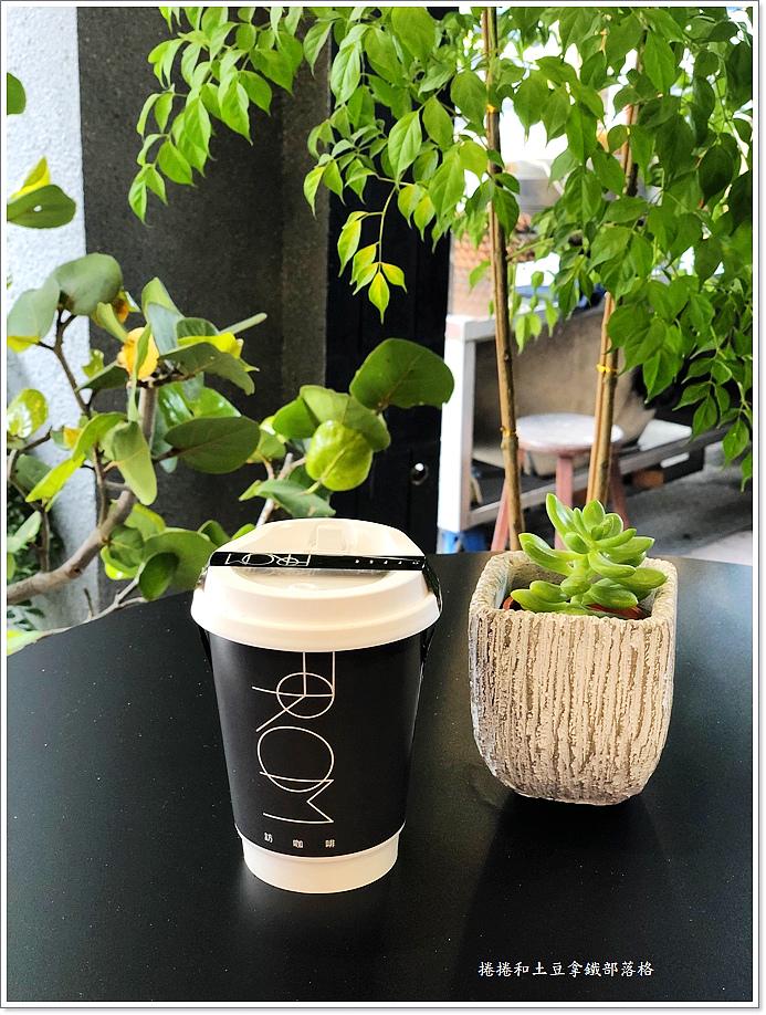 訪咖啡11
