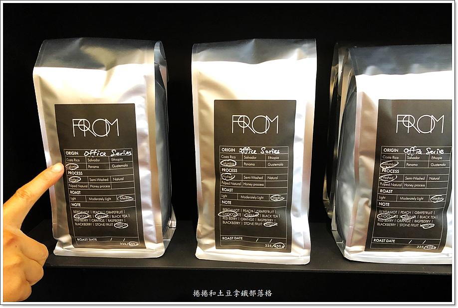 訪咖啡16