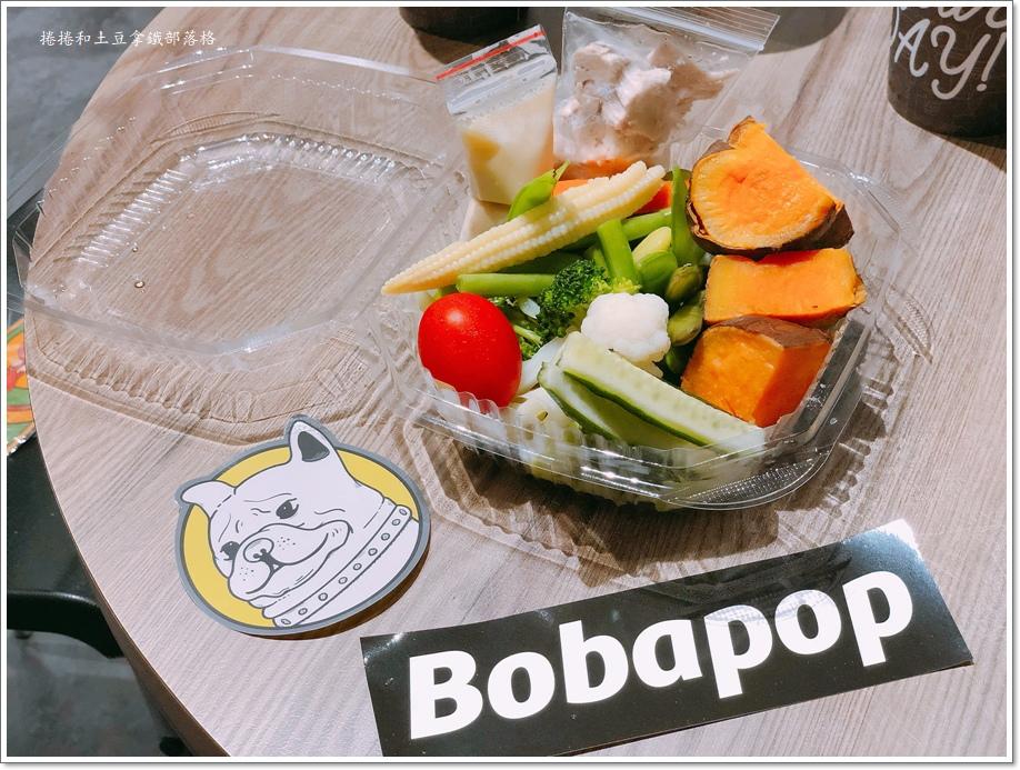 高雄BOBAPOP-11