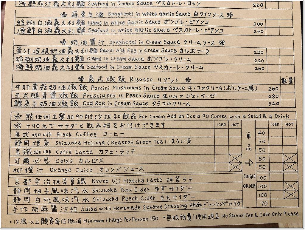 義大利麵KYOMO-24