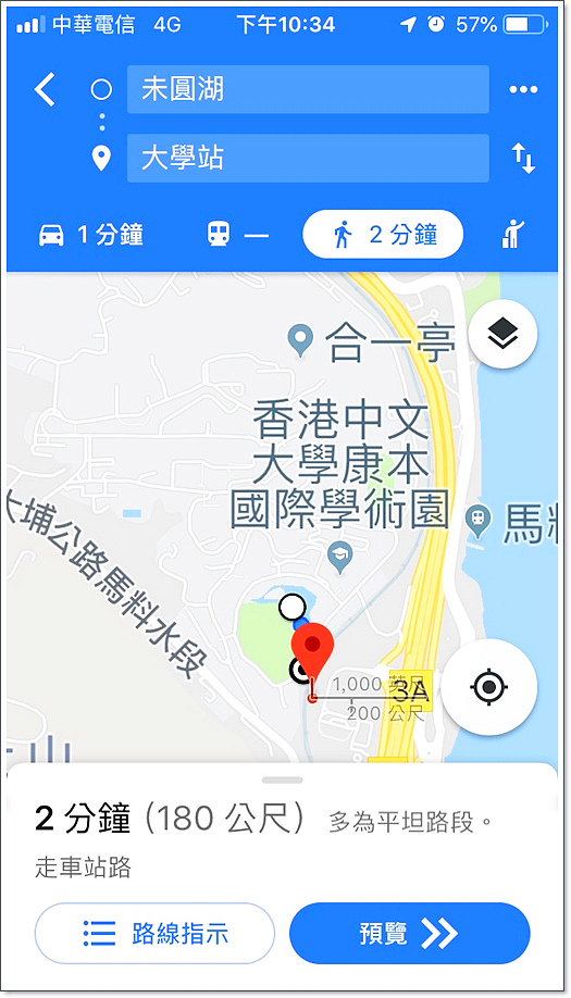 香港未圓湖9.jpg