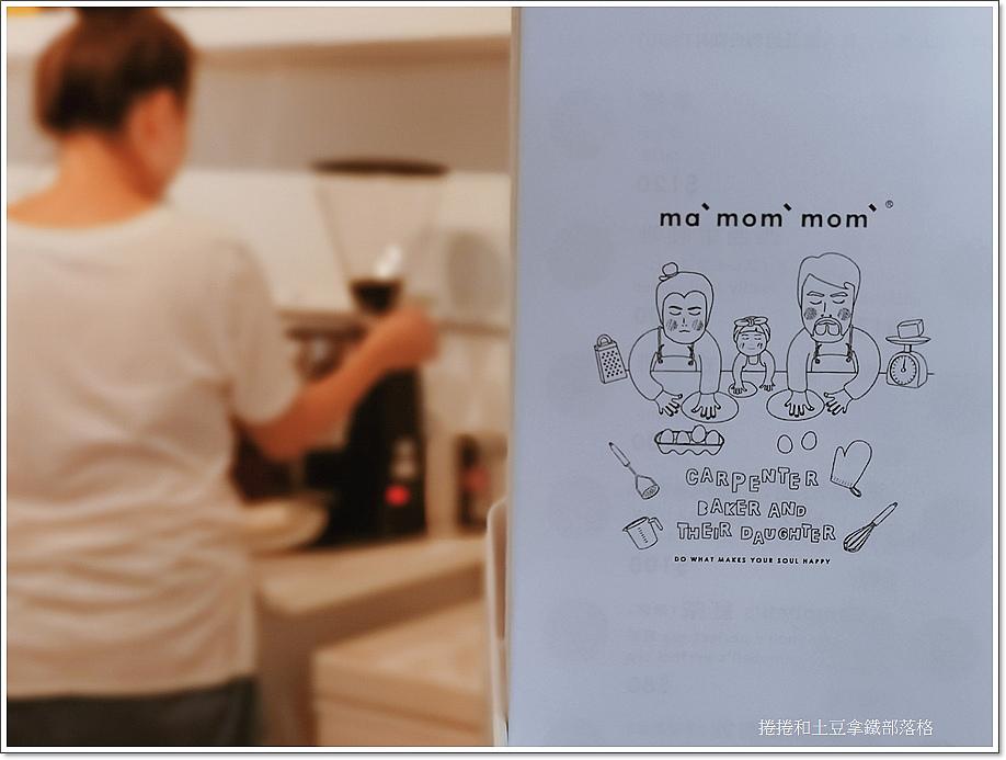 南州糖廠ma-mom-mom咖啡-12