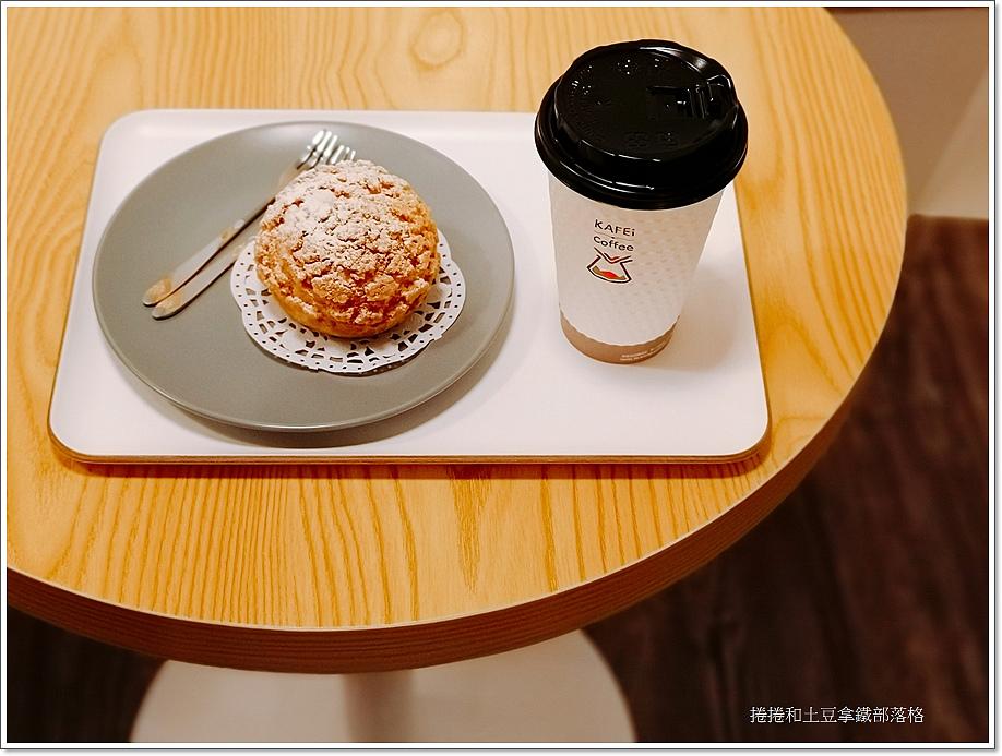 珈品咖啡3
