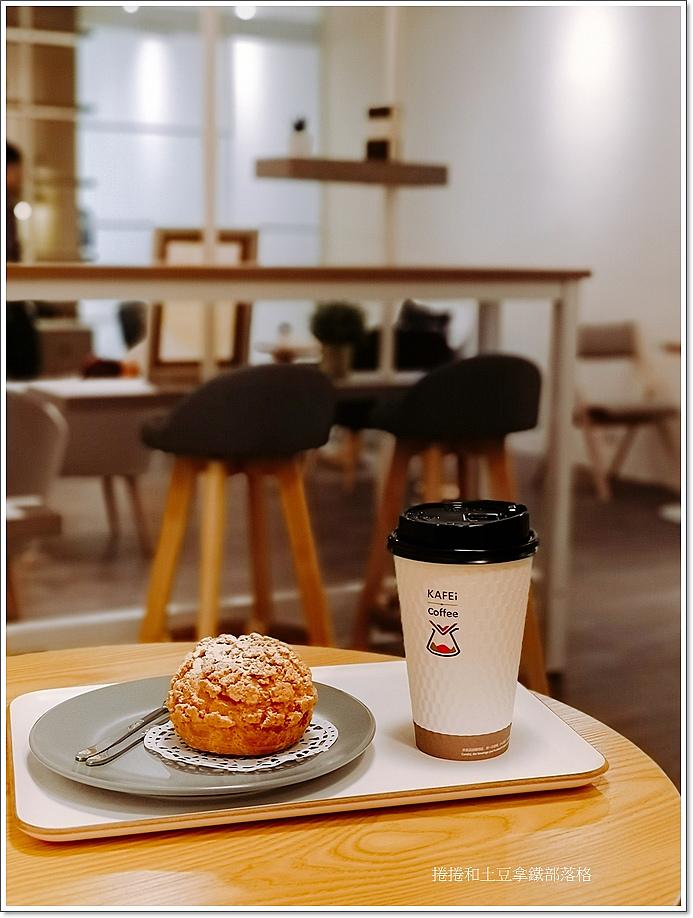 珈品咖啡18