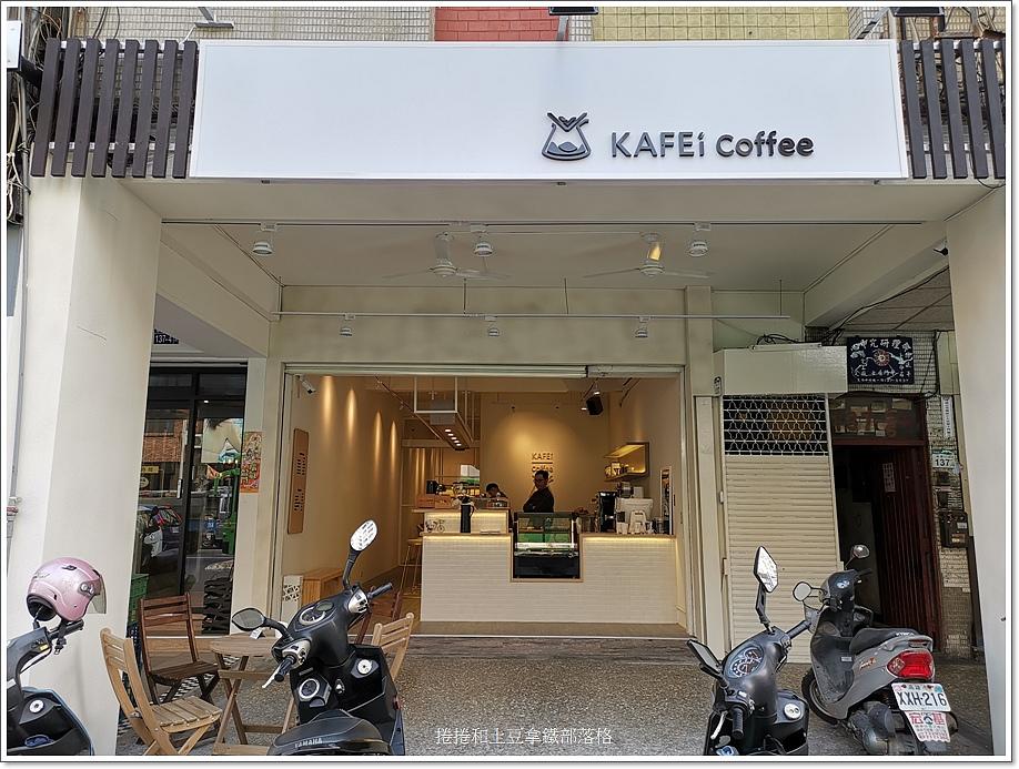 珈品咖啡23