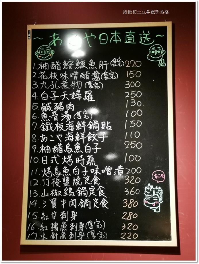 太羽貝類專賣店-8
