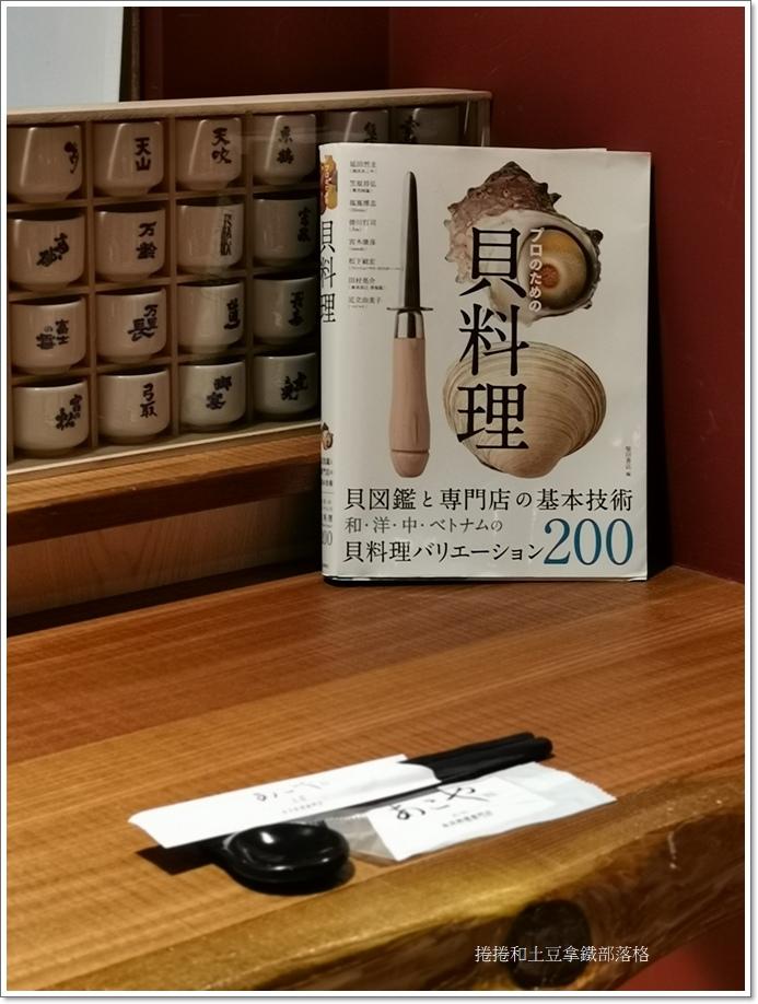 太羽貝類專賣店-9