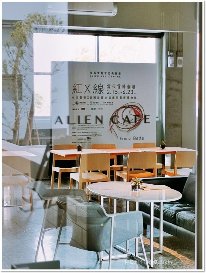 金馬賓館ALIEN CAFE-2
