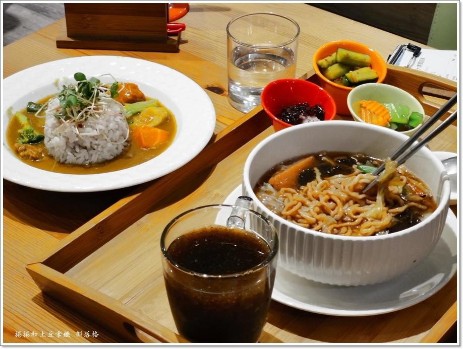 大素園素食15.jpg
