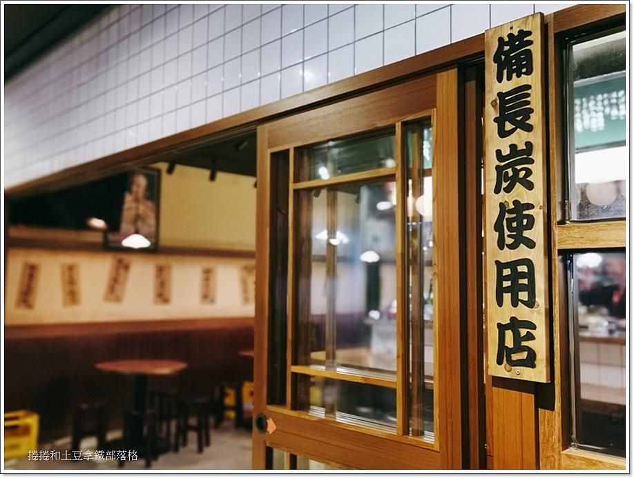 再生酒場3