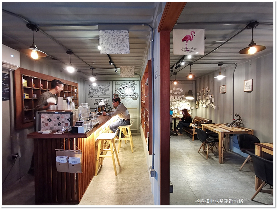 4C倉庫咖啡 4C Warehouse