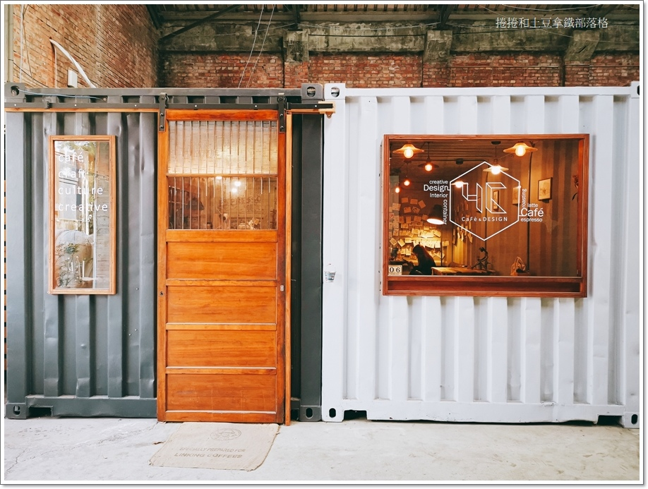 4C倉庫咖啡 4C Warehouse2