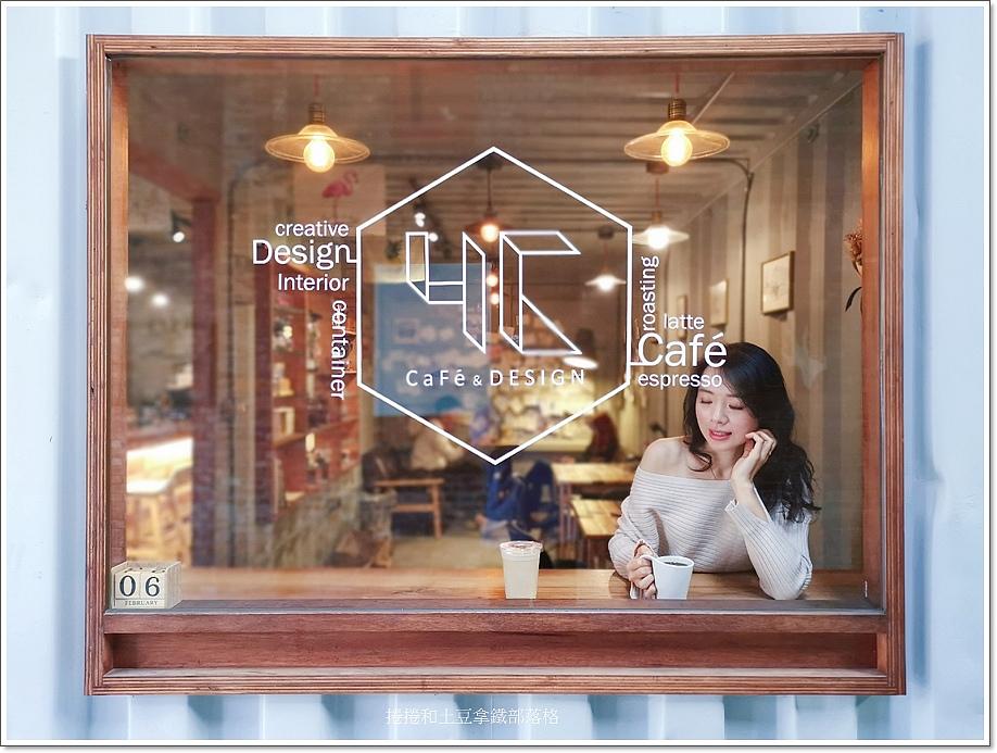 4C倉庫咖啡 4C Warehouse4