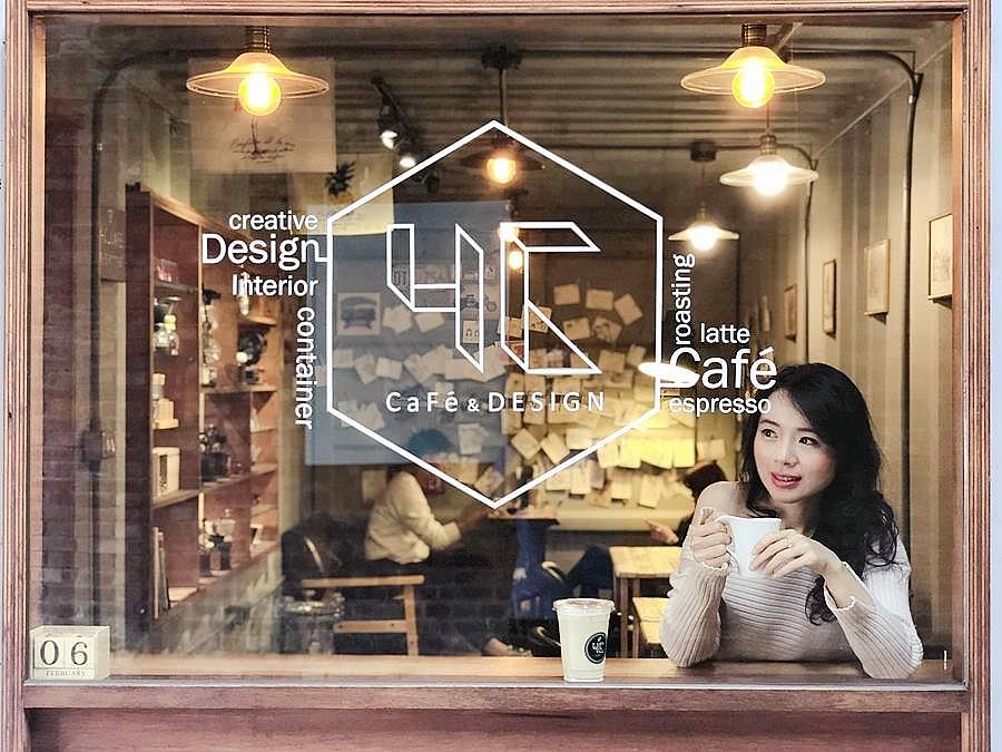 4C倉庫咖啡 4C Warehouse10
